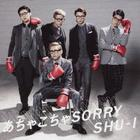 Achakocha SORRY (Jacket B)(SINGLE+DVD)(Japan Version)