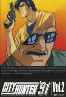 City Hunter 4 ('91) (DVD) (Vol.2) (Japan Version)