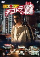 DEKOTORA NO SHU ZENSAKU SHUUNOU BOX (Japan Version)