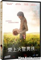 Space Between With Us (2017) (DVD) (Taiwan Version)