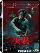 The Sleep Curse (2017) (DVD) (Taiwan Version)