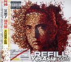 Relapse: Refill (2CD) (Taiwan Version)