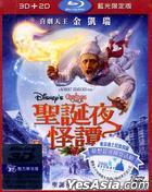 聖誕夜怪譚 (2009) (Blu-ray) (2D + 3D) (台灣版)