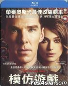 The Imitation Game (2014) (Blu-ray) (Taiwan Version)
