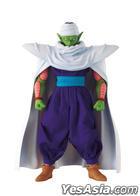 Dragon Ball Z : Dimension of DRAGONBALL Piccolo Pre-painted PVC Figure