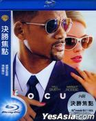 Focus (2015) (Blu-ray) (Taiwan Version)