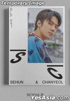 EXO-SC Mini Album Vol. 1 - What a life (SC2019_P Version) + Poster in Tube