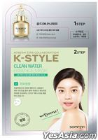 Girl's Day Mask Pack - K-Style Clean Water Essence Mask