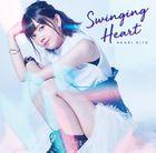 Swinging Heart (Normal Edition) (Japan Version)