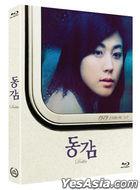 Ditto (Blu-ray) (Normal Edition) (Korea Version)