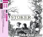 Stoker Original Soundtrack (OST) (Taiwan Version)