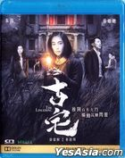 The Lingering (2018) (Blu-ray) (Hong Kong Version)