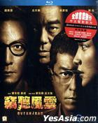 Overheard 3 (2014) (Blu-ray) (Hong Kong Version)