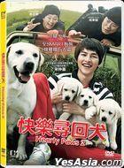 快楽尋回犬 (2010) (DVD) (香港版)
