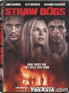 Straw Dogs (2011) (Blu-ray) (Hong Kong Version)