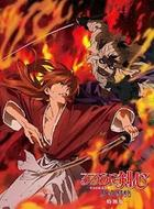 Rurouni Kenshin: Shin Kyoto-Hen (DVD) (Special Edition) (Japan Version)