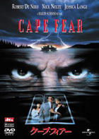 Cape Fear (1991) (DVD) (First Press Limited Edition) (Japan Version)