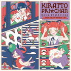 Kiratto Puri Chan Song Collection from MELODY FANTASY DX (ALBUM+DVD) (Japan Version)