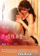 Going Out (DVD) (Hong Kong Version)