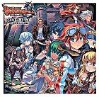 Drama CD Dragon Shadow Spell Vol.1 Kojo no Okami no Uta 1st (Japan Version)