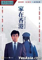 Home At Hong Kong (1983) (DVD) (2020 Reprint) (Hong Kong Version)