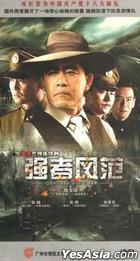 Qiang Zhe Feng Fan (DVD) (End) (China Version)
