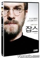 Jobs (2013) (DVD) (Korea Version)