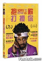 Sorry to Bother You (2018) (DVD) (Taiwan Version)