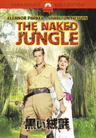 The Naked Jungle (DVD) (Japan Version)