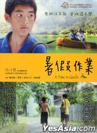 A Time In Quchi (DVD) (English Subtitled) (Taiwan Version)