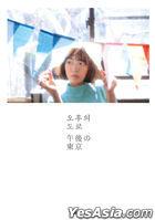Rotta in Tokyo! Rotta × Yunjinpet! Photobook
