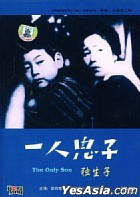 The Only Son (DVD) (China Version)