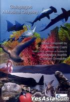 Galapagos: A Musical Odyssey (2009) (DVD) (US Version)