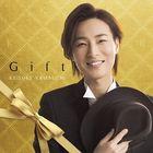 Gift (Japan Version)