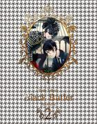 Toboso Yana Illustration Book Black Butler 2