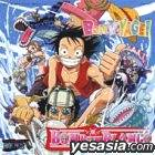 BON VOYAGE ! (One Piece Pattern Jacket) (Japan Version)