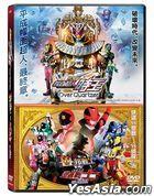 Kamen Rider Zi-O Over Quartzer + Kaitou Sentai Lupinranger VS Keisatsu Sentai Patranger en Film (DVD) (Hong Kong Version)