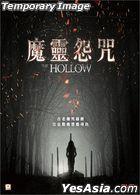 The Hollow (2016) (Blu-ray) (Hong Kong Version)
