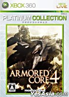 Armored Core 4 (Platinum Collection) (日本版)