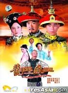 龍非龍鳳非鳳 (40集) (完) (中国版)