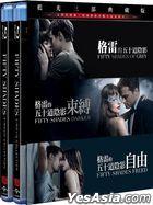 格雷的五十道陰影 三部曲合輯 (Blu-ray) (台灣版)