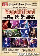 WagakkiBand 1st US Tour 冲撃 DEEP IMPACT (初回限定版)(台湾版)