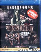 Pee Mak (Blu-ray) (English Subtitled) (Hong Kong Version)
