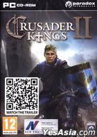 Crusader Kings II (英文版)