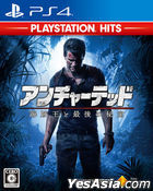 Uncharted 4: A Thief's End (Bargain Edition) (Japan Version)