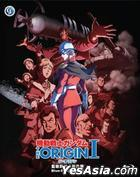 Mobile Suit Gundam: The Origin I - Blue-Eyed Casval (2015) (Blu-ray) (Hong Kong Version)