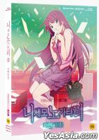 Nisemonogatari - Karen Bee Vol. 2 (Blu-ray) (2-Disc) (Korea Version)
