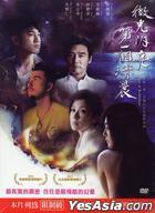 微光閃亮第一個清晨 (2013) (DVD) (台灣版)