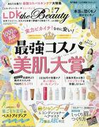 LDK the Beauty 12121-07 2020
