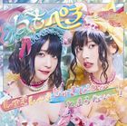 Shuki Shuki Shukipi ga Tomaranai . . . ! (SINGLE+DVD) (First Press Limited Edition) (Japan Version)